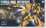 Gundam MSA-005 Methuss HGUC 1/144 Model Kit