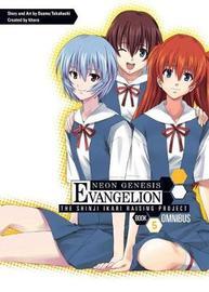Neon Genesis Evangelion: The Shinji Ikari Raising Project V5 by Osamu Takahashi