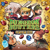 Dungeon Busters - Board Game