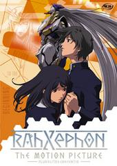 Rahxephon - The Motion Picture on DVD
