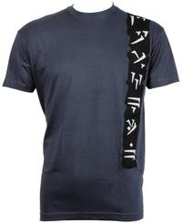 The Elder Scrolls V: Skyrim Dovahkiin T-Shirt (X-Large)