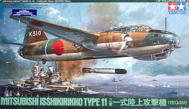 "Tamiya Japanese Mitsubishi Isshikirikko Type11 ""Betty"" 1/48 Aircraft Model Kit"
