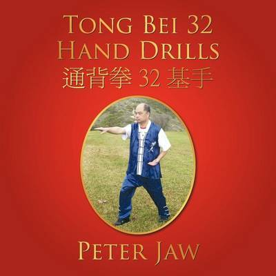 Tong Bei 32 Hand Drills by Peter Jaw image
