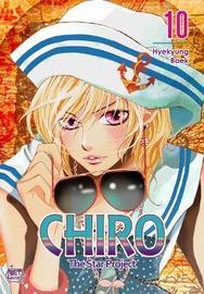 Chiro Volume 10 by HyeKyung Baek image