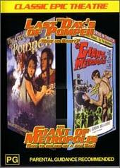 Last Days Of Pompeii & Giant Of Metropolis on DVD