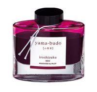 Pilot Iroshizuku Ink Bottle - Crimson Glory Vine (50ml)