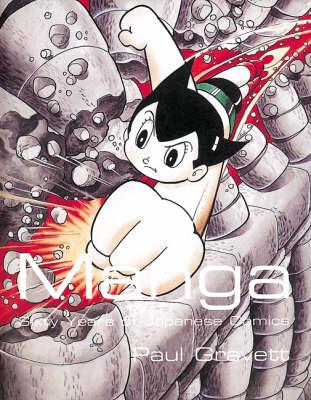 Manga: 60 Years of Japanese Comics by Paul Gravett image