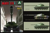 Takom Soviet Heavy Tank Object 279 3 in 1 Model Kit