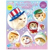 Necos: Cute Trip Around the World - Cat Apparel (Blind Box)