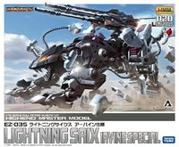 Zoids 1/72 EZ-035 Lightning Sikes Irvine Custom - Model Kit