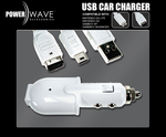 Powerwave Car Charger with USB - White for Nintendo DS