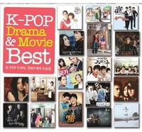 K-Pop Drama & Movie Best Compilation by Various