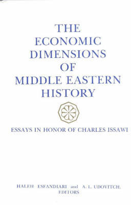 Economic Dimensions of the Middle East by Haleh Esfandiari