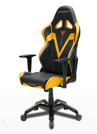 DXRacer Valkyrie Series VB03 Gaming Chair (Yellow) for