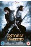 The Storm Warriors on DVD