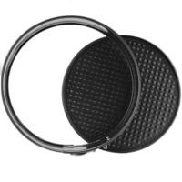 Ape Basics: Non-stick Springform Pan (4 Piece Set)