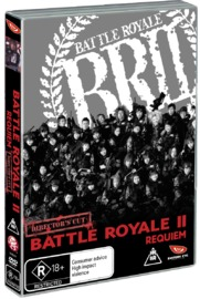Battle Royale 2: Requiem on DVD