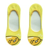 Sanrio: Gudetama Paa - Ladies Socks
