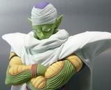 Dragon Ball Z - Piccolo S.H.Figuarts Figure