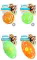 Pawise: Hollow TPR Ball with Tennis Ball