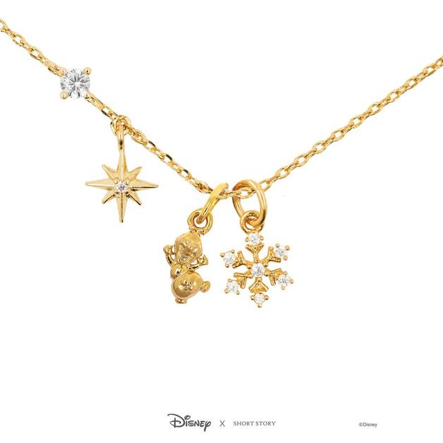 Short Story: Disney Frozen Necklace - Gold