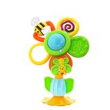 Blue Box Fun Flower Highchair Toy