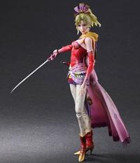 Final Fantasy: Terra (Dissidia Ver.) - Play Arts Kai Figure image
