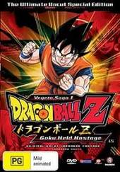 Dragon Ball Z Uncut: Vegeta Saga - Vol 1.5 on DVD