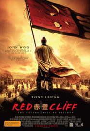 The Battle of Red Cliff on DVD image
