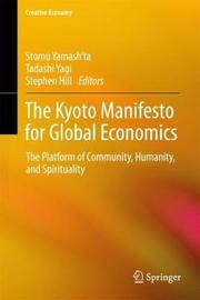 The Kyoto Manifesto for Global Economics image