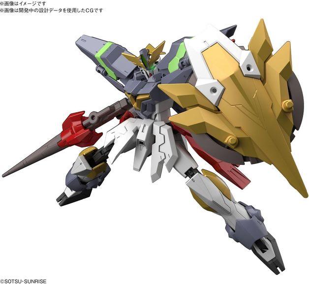 HGBD:R 1/144 Gundam Aegis Knight - Model Kit