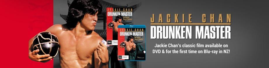 Drunken Master Banner