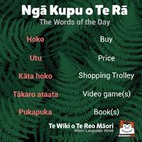 Māori Language Week at Mighty Ape image