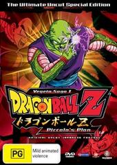 Dragon Ball Z Uncut: Vegeta Saga - Vol 1.2 - Piccolo's Plan on DVD