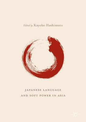 Japanese Language and Soft Power in Asia image