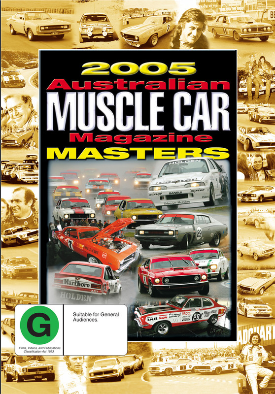 2005 Australian Muscle Car Magazine Masters on DVD
