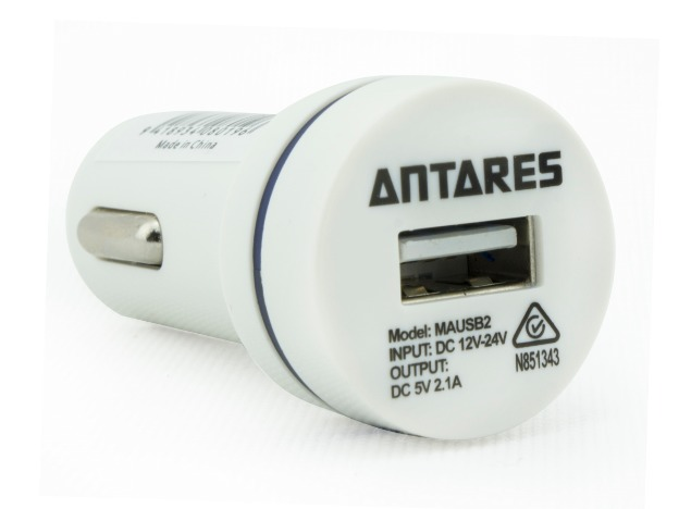 Antares USB Car Charger - White