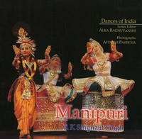 Manipuri by R.K. Singhajit Singh image