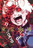 Tokyo Ghoul: Vol. 11 by Sui Ishida