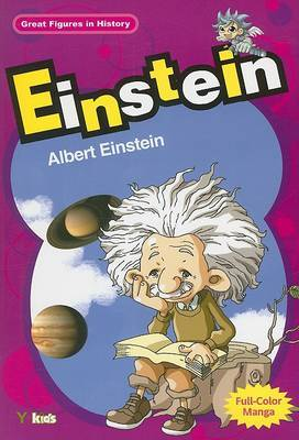 Albert Einstein by Ykids image