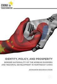 Identity, Policy, and Prosperity by Jeongwon Bourdais Park