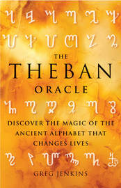 Theban Oracle by Greg Jenkins