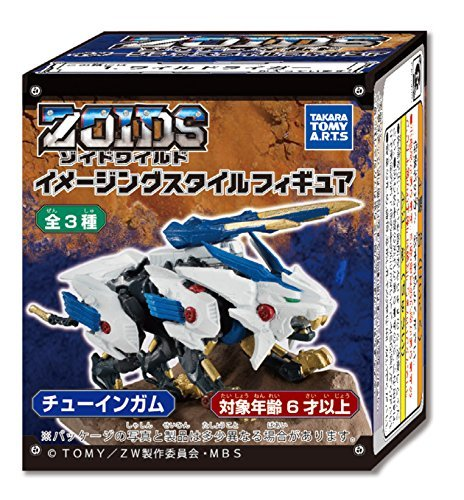 Zoids Wild Imaging Style Figure - Blind Box