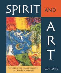Spirit and Art by Van James image