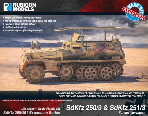 Rubicon 1/56 SdKfz 250/3 & 251/3 Expansion Set