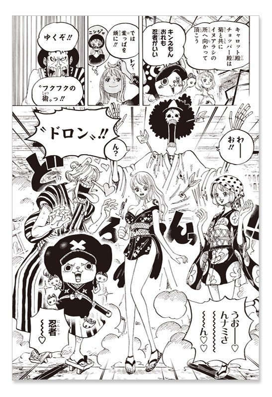 One Piece: Wano Country 2 - Post Card Set image