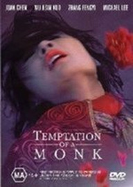 Temptation of a Monk on DVD image