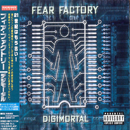 Digimortal by Fear Factory image