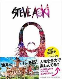 Eat Sleep Cake Repeat by Steve Aoki