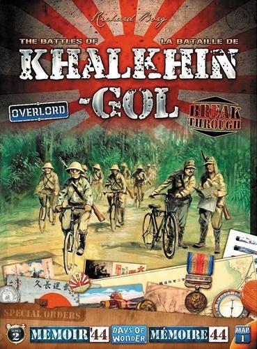 Memoir 44: The Battles of Khalkhin-Gol image